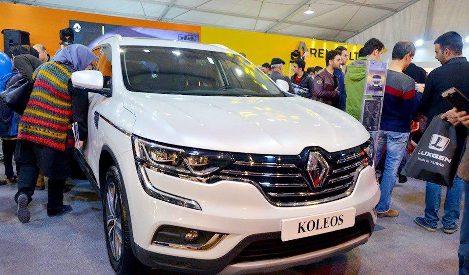 نمایشگاه بین المللی صنعت خودرو اصفهان