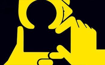 نمایشگاه بین المللی صوتی و تصویری، دیجیتال و جشنواره نور و صدا مشهد