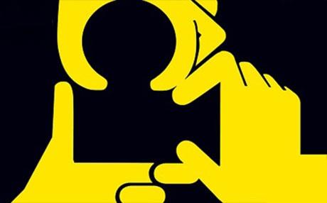 نمایشگاه بین المللی صوتی و تصویری، دیجیتال و جشنواره نور و صدا مشهد شانزدهمین دوره