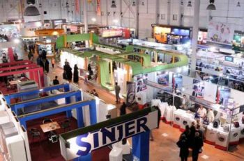 The 20th Mashhad International Exhibition of Household Appliances