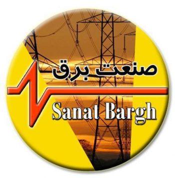 نمایشگاه تخصصی صنعت برق شیراز