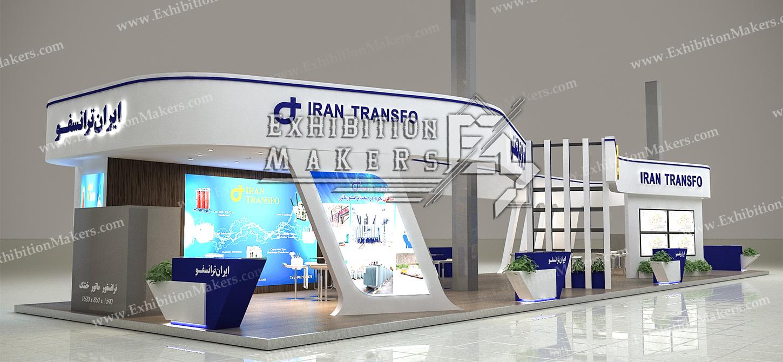 غرفه سازی ایران ترانسفو