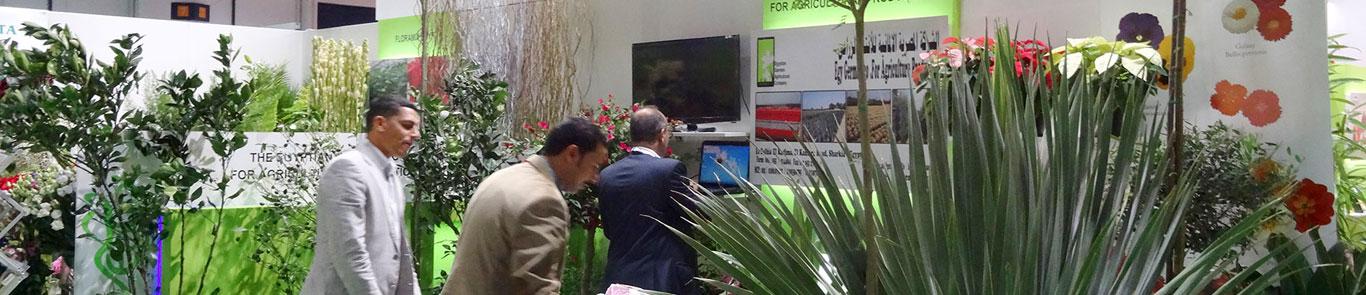 Dubai International Exhibition of IPM