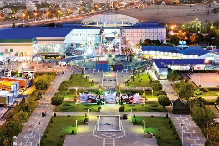 Mashhad Exhibition of Tourism and related industries