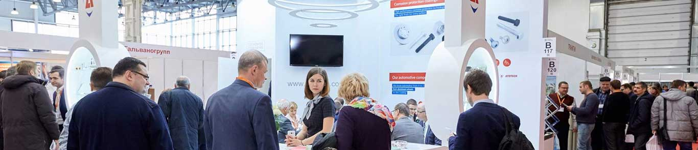 Moscow International Exhibition of Coating
