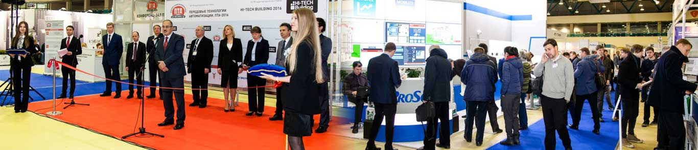Moscow International Exhibition of Progressive Technologies in Automation