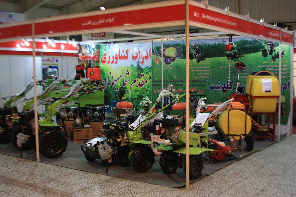 The 14th Mashhad International Exhibition Of Agricultural Factors, Machineries & Mechanization and Related Industry