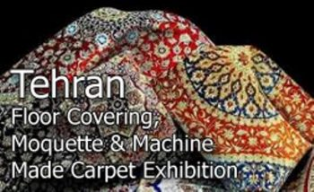 The 10th Tehran International Exhibition of Floor Covering, Moquette & Machine Made Carpet