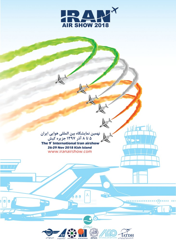 The 9th Kish International Exhibition of Aerospace and aviation