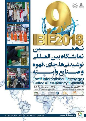 The 9th Tehran International Exhibition of Beverage and Related Industries