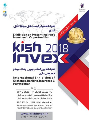 The 10th Kish International Exhibition of Investment Opportunities Presentation