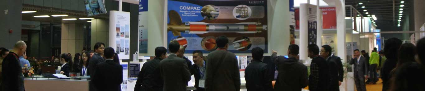 Guangzhou International Exhibition of INMEX