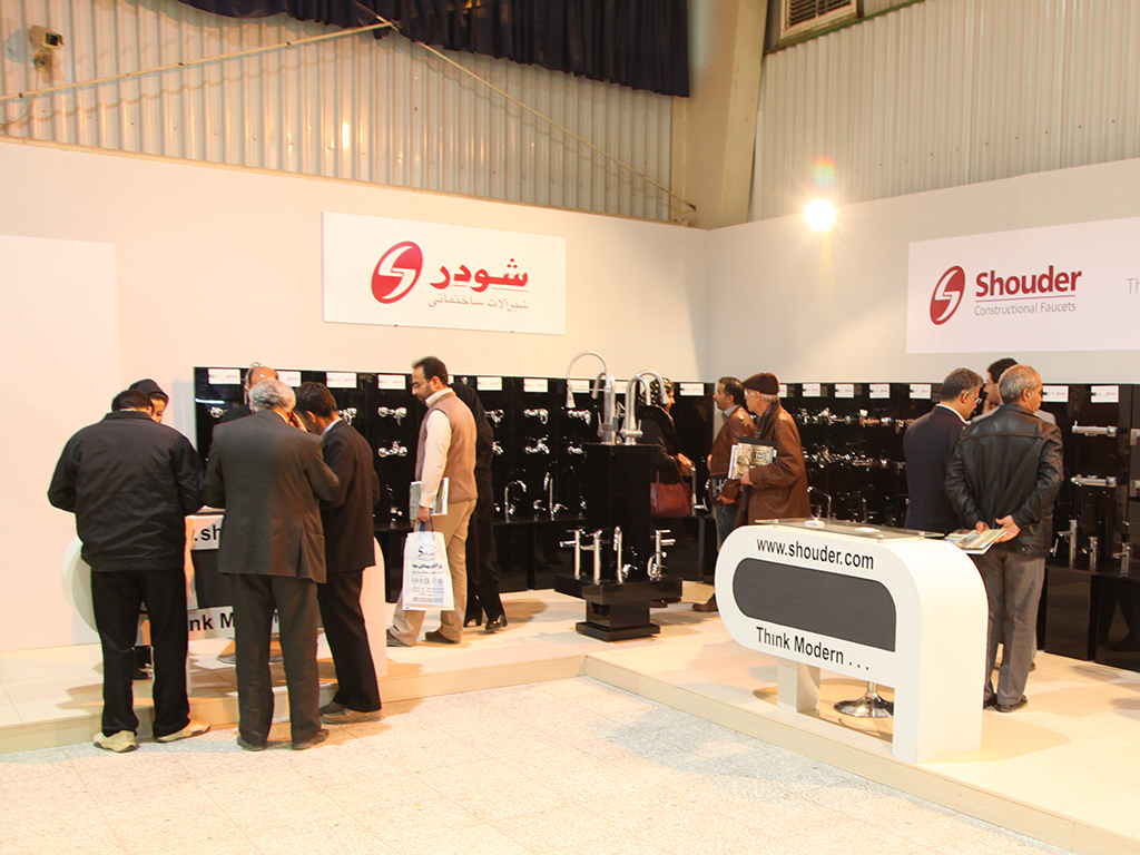 The 13th Isfahan Exhibition of Ceramic Machinery and Raw Materials