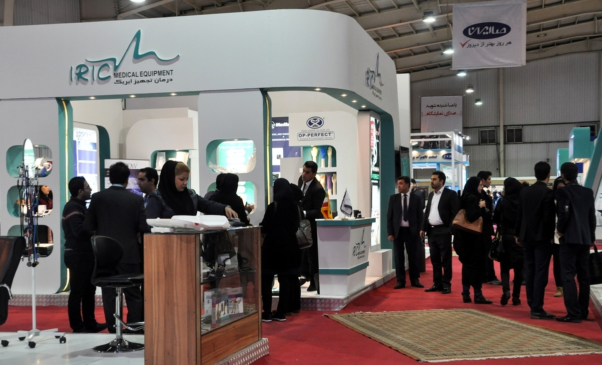 The 13th Isfahan International Exhibition of Medical, Dental and Laboratory Equipment