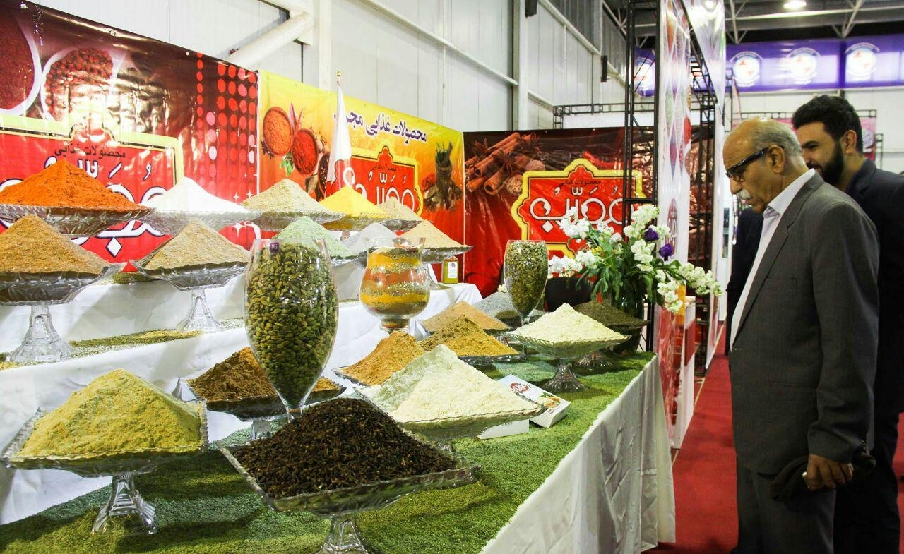 The 14th Isfahan Exhibition of Food Industries