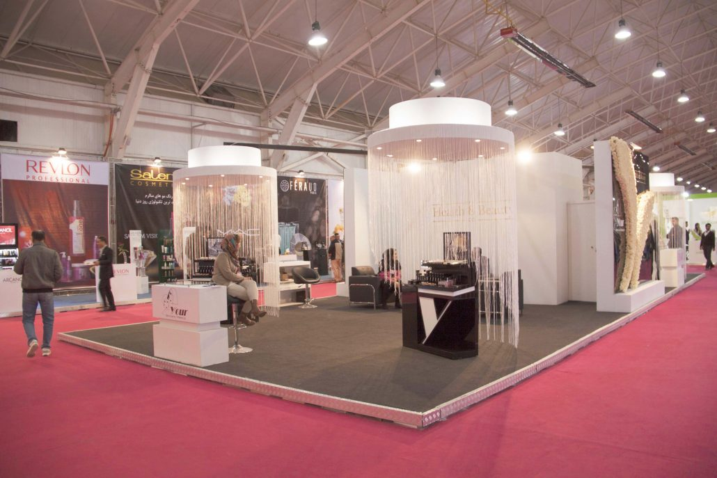 The 20th Shiraz Exhibition of Cosmetic, skin, hair and beauty