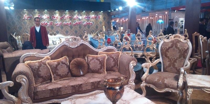 The 25th Shiraz Exhibition of Furniture, Interior Decoration