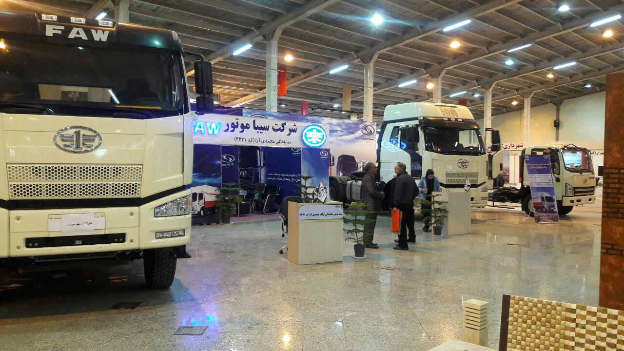 The 5th Shiraz Exhibition of Urban service, Urban Transport and related machinery