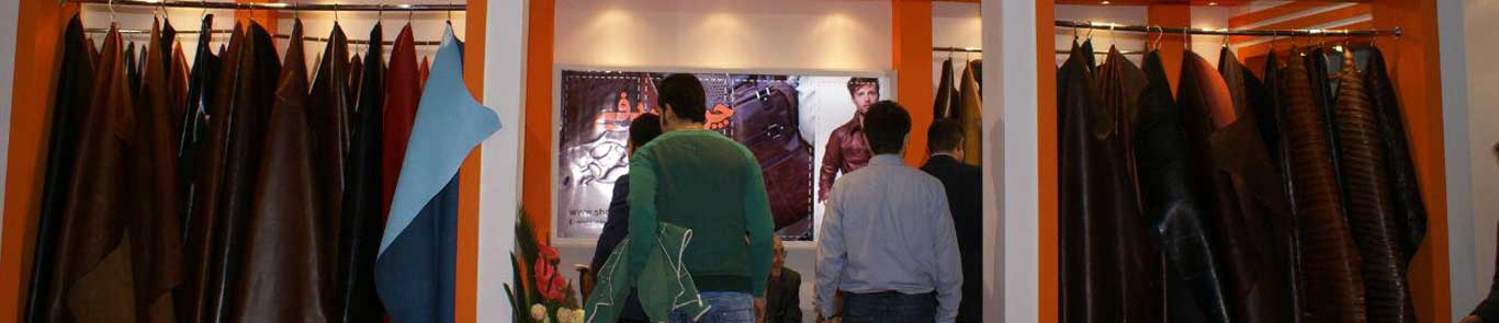 The 5th Tehran International Exhibition of Bags, shoes, leather and related industries