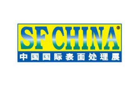 نمایشگاه بین المللی آبکاری و رنگ شانگهای