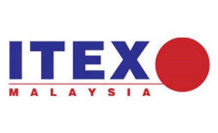 نمایشگاه بین المللی ابداعات و اختراعات مالزی