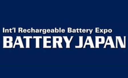 نمایشگاه بین المللی باتری ژاپن