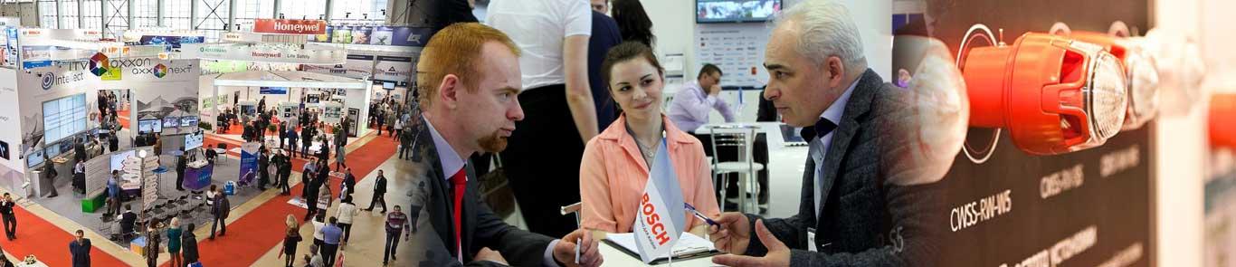 نمایشگاه بین المللی تجهیزات و محصولات امنیتی، حفاظتی و آتش نشانی روسیه