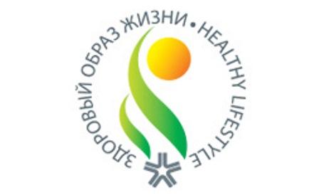 نمایشگاه بین المللی توانبخشی مسکو