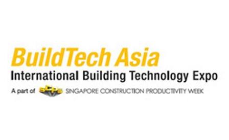 نمایشگاه بین المللی تکنولوژی ساختمان سنگاپور