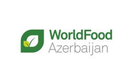 نمایشگاه بین المللی جهان خوراکی آذربایجان