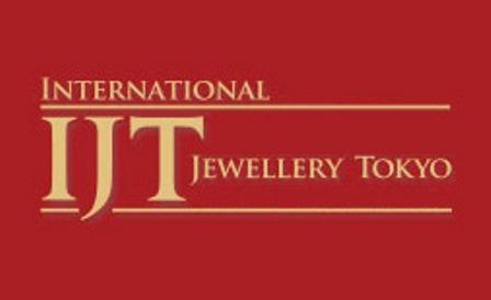 نمایشگاه بین المللی جواهرات توکیو