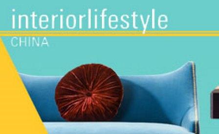 CIFF – The China International Furniture Fair Shanghai