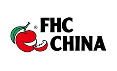 نمایشگاه بین المللی صنایع غذایی و هتلداری شانگهای