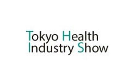 نمایشگاه بین المللی صنعت سلامت توکیو