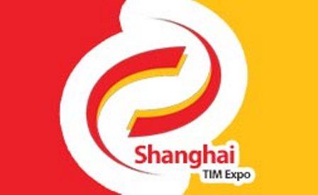نمایشگاه بین المللی عایق بندی ساختمان شانگهای