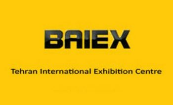 Tehran International Exhibition of Bitumen, asphalt, insulation and related machinery