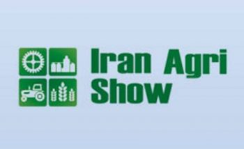 Tehran International Exhibition of AgriShow
