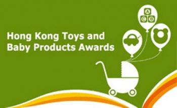 نمایشگاه بین المللی محصولات کودک هنگ گنگ
