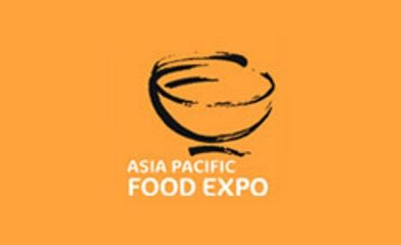 نمایشگاه بین المللی مواد غذایی سنگاپور