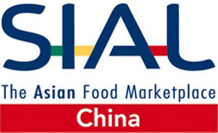 The International SIAL CHINA Shanghai
