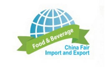 The China (Shanghai) International Organic & Green Food Industry Expo