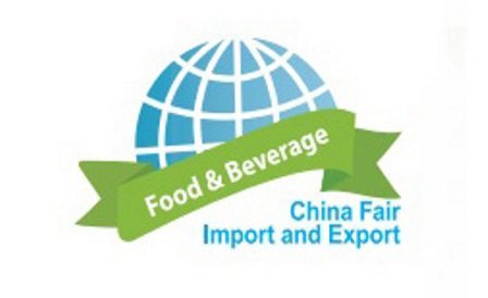 نمایشگاه بین المللی مواد غذایی شانگهای