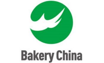 The International Bakery China Shanghai