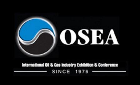 نمایشگاه بین المللی نفت و گاز سنگاپور