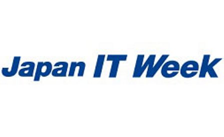 نمایشگاه بین المللی هفته فناوری اطلاعات بهاره ژاپن