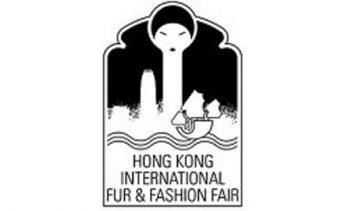 نمایشگاه بین المللی پوست و چرم هنگ کنگ