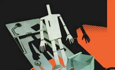 نمایشگاه بین المللی چاپ، بسته بندی و ماشین آلات وابسته تهران