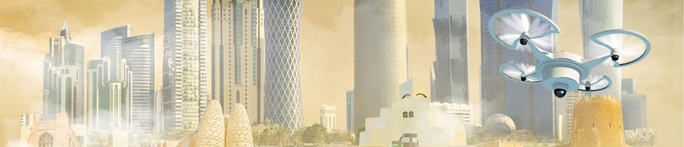نمایشگاه بین المللی امنیت داخلی دوحه