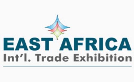 نمایشگاه بین المللی تجاری تانزانیا