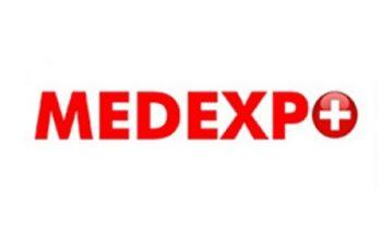 نمایشگاه بین المللی تجهیزات پزشکی تانزانیا
